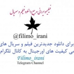 Fars_Filimo