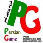 persian_game
