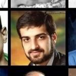 کلیات دکتر محمد اصفهانی
