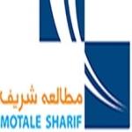 motalesharif.com