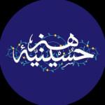 hhonar_com