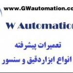 gwautomation