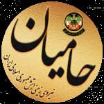 nezaja_iran