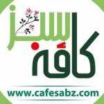 cafesabz_spirulina