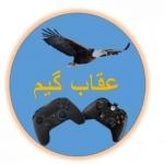 عقاب گیمز