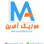 musicafarin