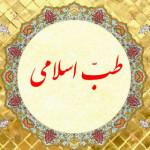 Teb_E_Abutorab