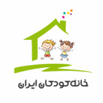 khane_koodakan_iran