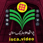 isca_video