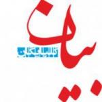 bayan_news