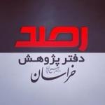 Rasad_org