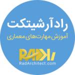 RadArchitect