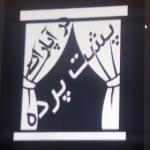 Ali.mohammadi84