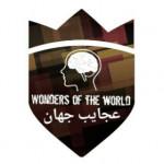 wonders_world7