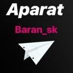 Baran_sk