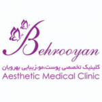 behrooyan_clinic