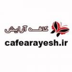 cafearayesh