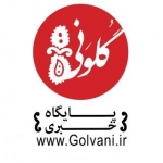GOLVANI