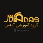adas_group