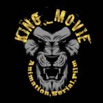 King.Movie
