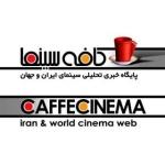 caffecinema
