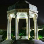 shiraz_update