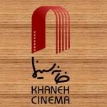 khanehcinema