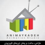 animaykadeh