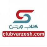 clubvarzesh