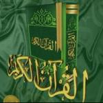 quran_tv