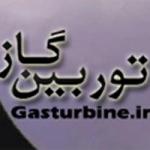 gasturbine