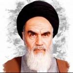 Khomeini.ir