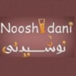 nooshidani