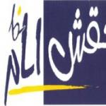 naghshayam