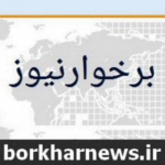 borkharnews