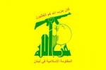 viva hezbollah
