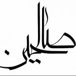 Alishah330