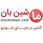 mashinban