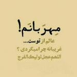farzaneh71
