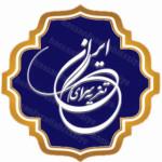 Mohammad_fazollahi_affical