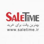 saletime