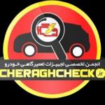 CheraghCheck.ir