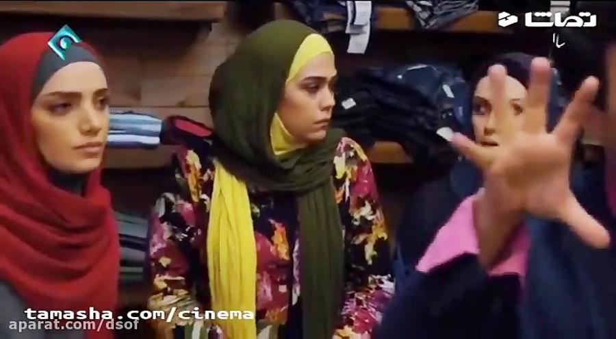 ▫ پخش زنده ▫ قسمت هفتم سریال پایتخت 5