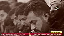 اللهم صل علی النبی واله _اشترک بالقناة ماراح تندم