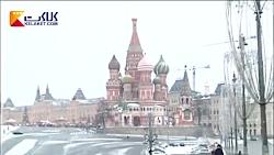 افزایش تنش های سیاسی میان روسیه و آمریکا