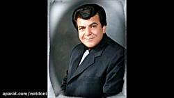 نت پیانو تکه سنگ از عباس قادری