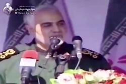 کلیپ سردار سپاه قدس سرل...