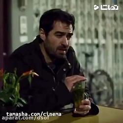 بازی شهاب حسینی در فیلم...