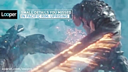 Small Details You Missed In Pacific Rim: U...