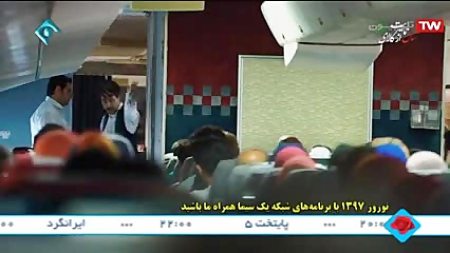 پایتخت 5 - روبرو شدن نقی و ارسطو؟!!!